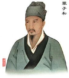 Zhang Zihe