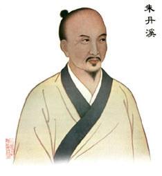 Zhu Danxi
