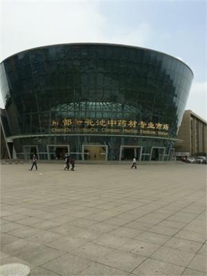 Chinareise 2014_102