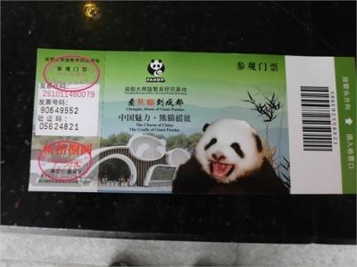 Chinareise 2014_2