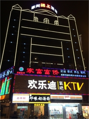Chinareise 2014_81