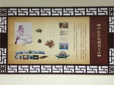 Chinareise 2014_91