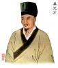 Chao Yuangfang