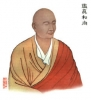 Jian Zhen