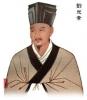Liu Wansu