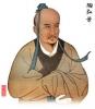 Tao Hongjing