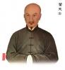 Ye Tianshi