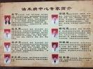 Chinareise 2014_101