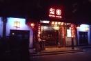 Chinareise 2014_42