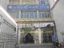 Tibet5_12