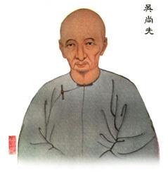 Wu Shangxian