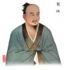 Ge Hong